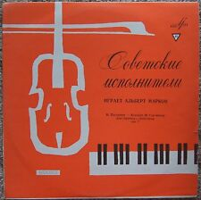 """violin ALBERT MARKOV Paganini Concerto No.2 MELODIYA 10""""LP D-15351-2"""