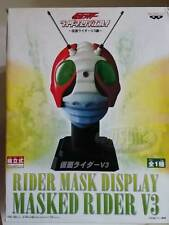 幪面超人 BANPRESTO Rider Mask Display Masked Rider Kamen Rider V3 Head Helmet