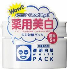 Ishizawa Lab Melanin Good Bye! Facial White Pack 130g