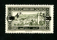Lebanon Stamps # 71 XF OG NH Inverted