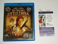 Director John Carpenter Signed Big Trouble In Little China Blu Ray DVD Proof JSA