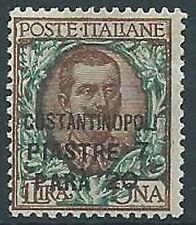 1922 LEVANTE COSTANTINOPOLI FLOREALE 7,20 PI SU 1 LIRA MNH ** - W032-8