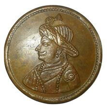 """INDIA MYSORE STATE TIPU SULTAN (1782- 1799) RUPEE COPPER BIG COIN RARE WT.52GM."