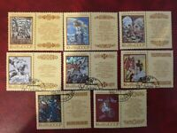 Russia - 1989 - Epic Poems of the Soviet Union - 8 stamps set - Used