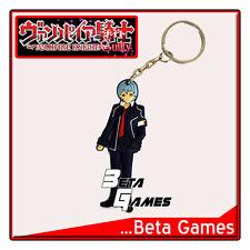 Vampire Knight Zero Kiryu rubber keychain portachiavi figure