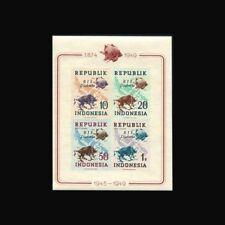 Indonesia, Sc #65c, Imperf, RIS Djakarta, MNH, 1949, S/S, UPU Centenary, FAUNA