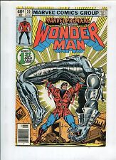 MARVEL PREMIERE #55 - WONDER MAN! A FORCE OF TWO! ART BY RON WILSON!- (9.2) 1980