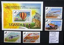 UGANDA 1984 Aviation As Described U/M NM418