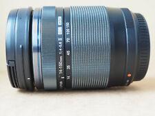 Olympus 14-150mm f1:4-5.6 II ed MSC objetivamente