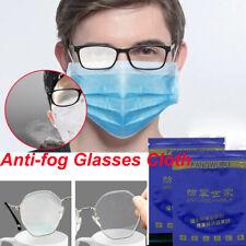 Nano Anti-fog Glasses Cloth Lens Clothes Cleaning Cloth Eyewear Accessories