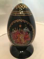 Ruslan and Ludmilla Russian Fairy Tale Art on Porcelain Egg - 24K Gold - Vintage
