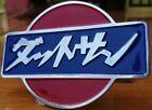 CAR BADGE - DATSUN Vintage Japanese Handwriting grill badge emblem enamel
