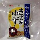 S B Shredded Yuzu Citrus fruit 3.5g from Japan