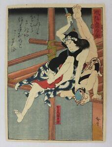 Worker, fight  Osaka school Japanese original woodblock print Hirosada rare