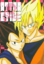 Dragon Ball Dragonball Doujinshi Dojinshi Goku x Vegeta Attractive Dot-Game