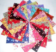 """75 4"""" Quilting Fabric Sqs/Beautiful """"Happy""""Charm Pack 2 !!!"""