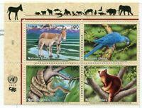 19670) United Nations (Geneve) 1999 MNH Wild Animals + Lab