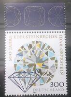 Bund BRD Michel Nr.1911 postfrisch** (1997) Edelsteinschliff