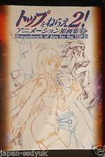 Diebuster Toppu o Nerae 2 Groundwork of Aim for the Top 2 vol.2 OOP 2007 Japan