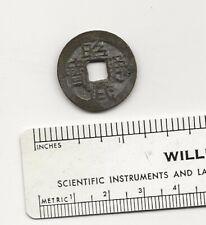 MING REBELS IN YUNNAN. Wu Sangui as Zhao Wu emperor. 1-cash coin 1674-78