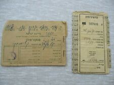 Ration stamps, Austerity period, Israel, early 50's.