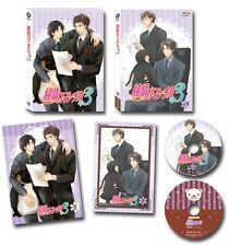 Junjo Junjou Romantica 3 Vol.4 Limited Edition DVD Drama CD Manga Booklet Japan