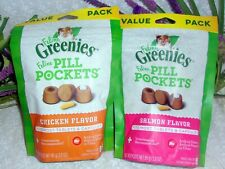 lLOT 2 Greenies Cat Feline Salmon Pill Pockets 85 COUNT 3 oz Value 170 TOTAL