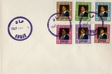 JORDAN 1983 FIRST DAY COVER LATE KING HUSSEIN DEFINITIVE SIX STAMPS HARD TO GET