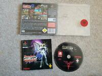 Battle Arena Toshinden 2 PS1 Sony Playstation 1 Game Black Label Complete