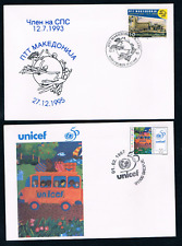 Stamps, Macedonia, 1993, 1997