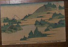 Vtg Oolong Formosa Tea Postcard Lake Hakona Artist Hokusai Mountain Tree Japan