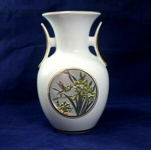 Japanese Ceramic Vase Vessel Ornament 24K Trim THE ART OF CHIKIN JAPAN 26cmH