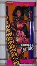 DOTW Chinese Barbie Doll 1993 NRFB Mint! Original owner collection!