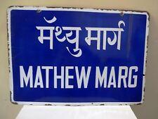 "Vintage Bombay Street Name Sign Mathew Marg Enamel Porcelain Memorabilia Rare ""F"