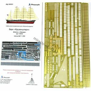 "Microdesign 200201 Photoetched ""Kruzenshtern"" (Zvezda 9045, Revell 05159 ) 1/200"