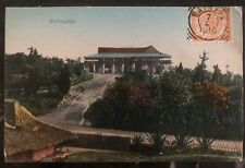 1910 Batavia Netherlands Indies RPPC Postcard Cover to New Haven USA sindanglaya