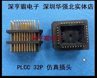 PLCC 32 PLCC32 Connector for programmer 8051 emulator