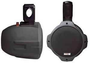 """New PYLE PLMRB85 8"""" 300W 2-Way Boat Wake Board Speakers Waterproof System"""