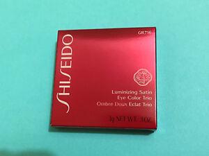 Shiseido Luminizing Satin Trio Eye Color/Eye Shadow .1oz/3g -- BRAND NEW!!