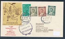 82008) LH FF bangkok tailandia-dahran Arab 3.8.60, sp. cover