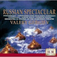 VALERY GERGIEV-FAVOURITE RUSSIAN ORCHESTRAL WORKS VOL.2-JAPAN CD C15
