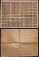 Armenia 1921 SC 291 mint sheet of 64 . eAL112