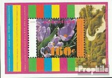 Netherlands block47 mint never hinged mnh 1996 Nature and Environment