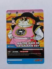 Carte Dragon ball Z Maître Kaio De La Galaxie EST DB-143