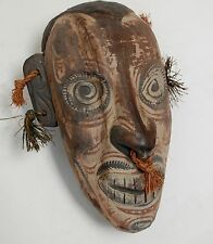 Papua New Guinea Ceremonial Wood Mask