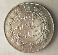 1911 AFGHANISTAN 2 AFGHANIS - AU - RARE SILVER COIN - BIG VALUE - Lot #M29