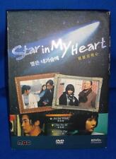 STAR IN MY HEART MBC KOREAN DRAMA DVD VIDEO 16 EPISODES  COMPLETE 8 DISCS