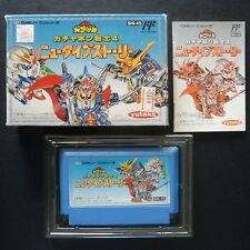 SD GUNDAM GACHAPON SENSHI 4 NEW TYPE STORY Nintendo Famicom NTSC JAPAN・❀・NES