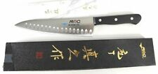 MAC TH-80 8 in. Hollow Edge Chef's Knife - Silver