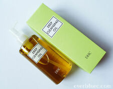 DHC DEEP CLEANSING OIL 200 ml BNIB RRP £24